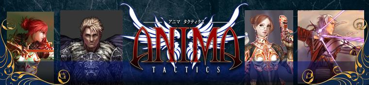 Anima Tactics