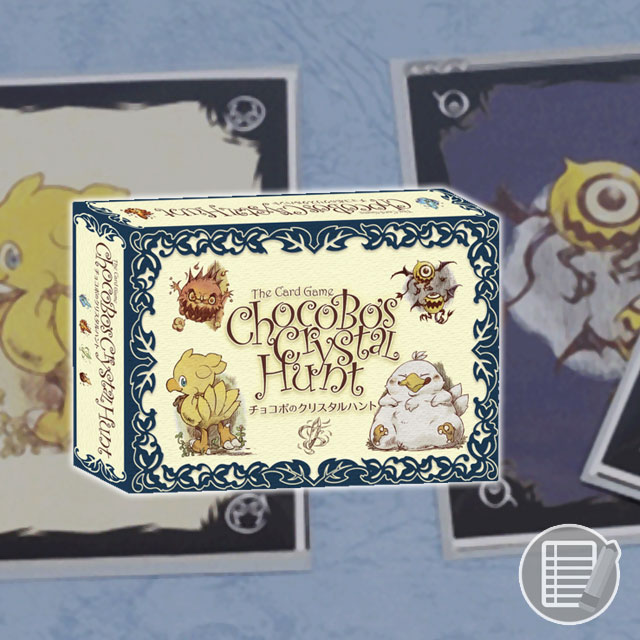 Chocobo's Crystal Hunt Review