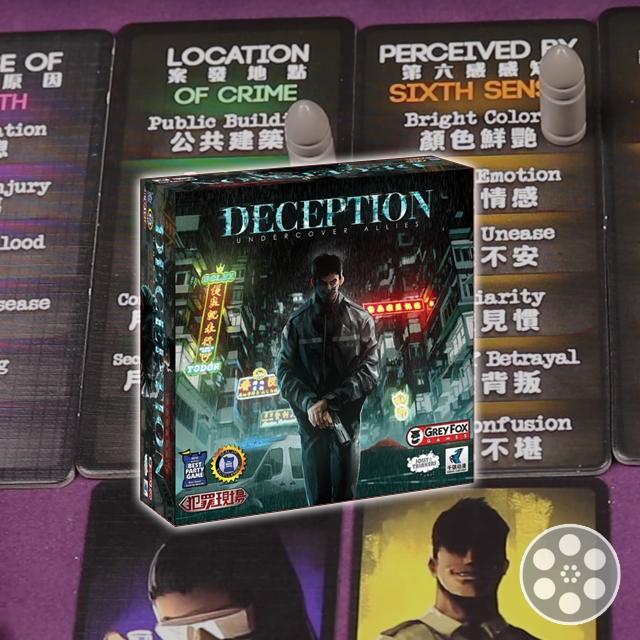codenames deep undercover rules pdf