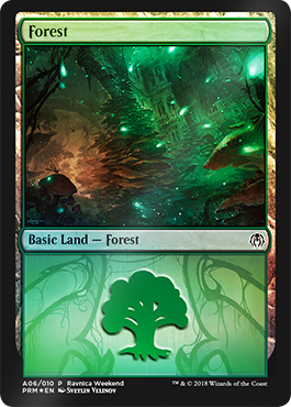 Magic the Gathering: Forest - Promo   Magic The Gathering