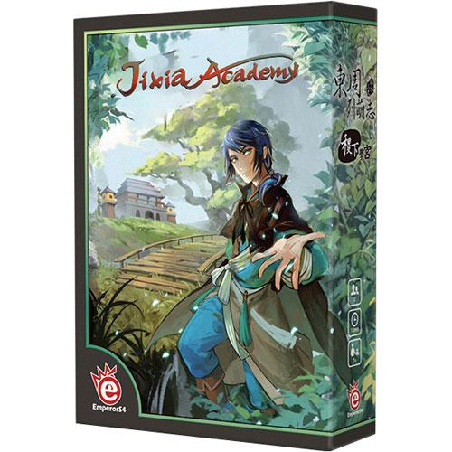 Jixia Academy (The Drop)